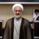 پیام تبریک انتصاب جناب آقای حجت الاسلام والمسلمین دکتر مصدق به سمت ریاست دیوان عدالت اداری